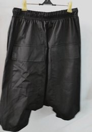 Wholesale Loose Gear - Men's fashion version of cultivate one's morality personality big yards long summer loose gear shorts low crotch pants  custom