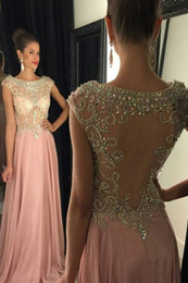 Wholesale rhinestone empire - 2018 Gorgeous Spark Bling Sequins Beading Top Prom Dresses Chiffon A Line Sexy Sheer Back Cap Sleeves Crystal Rhinestones Party Pageant Gown