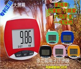 Wholesale Electronic Multifunction Counter - Precision electronic multifunction pedometer watch Running counter walk counter jog pedometer