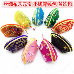 Wholesale Jewellery Pouches Boxes - Seashell Zipper Silk brocade Mini Bag Coin Purse Christmas Birthday Party Favor Chocolate Candy Bags Gift Bags Jewellery Pouches Wholesale