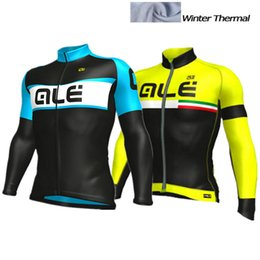 Wholesale Cycling Jerseys Only - 2016 ALe Winter thermal Fleece jersey only cycling clothing long sleeve Pro cycling jersey  bib long pants cycling clothes yellow blue