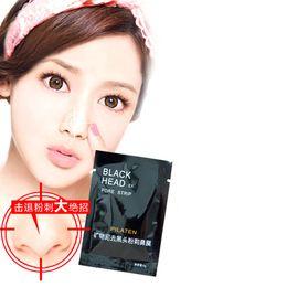 Masque noir en porcelaine en Ligne-PILATEN Facial Minéraux Conk Nez Comédons Comédons Pore Nettoyant Nez Noir Tête EX Pore Strip Chine Post Livraison Gratuite