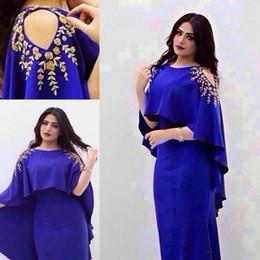 Wholesale Evening Dresses Out Shoulder - Royal Blue Saudi Arabic 2017 Evening Dresses With Cape Cut Out Shoulder Gold Embroidery Satin Plus Size Prom Party Dresses