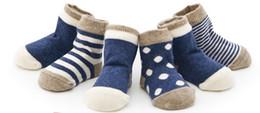 Wholesale Baby Girl Boy Socks - baby boys and girls Loose heart cotton socks VSA