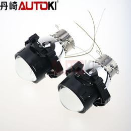 Wholesale Xenon Oem - Free Shipping Car china oem Hella 6 HID Bi-Xenon Projector Lens High low Beam light