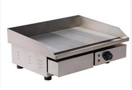 Elétrico grill placa on-line-Grade comercial de aço inoxidável do BBQ da placa quente elétrica da grade da chapa para assar de 3KW 55CM