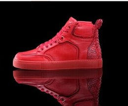 Wholesale Free Picture Printing - 2017 new wholesale royaums men sneakers shoes high top real picture good quality wholesale royaums kilian men free shipping