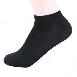 Wholesale Cotton Socks Bulk - Bulk Price Fashion Women Cotton Pure Casual Short Boat Socks Warm Winter Meias Mulheres Cotton Hosiery Fast Shipping Gifts