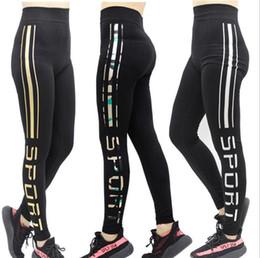 Pantalones de trabajo flaco mujer online-Work Out Letter Leggings Deportes Yoga Fitness Jeggings Corriendo Skinny Tights Mujeres Pantalones Elásticos 8 Estilos OOA3329
