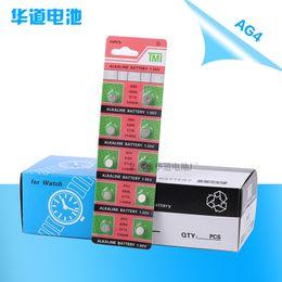 батарейки для элементов питания 377 Скидка Wholesale-10pcs/Lot= 1pack ,AG4 377A 377 LR626 SR626SW SR66 LR66 Top Quality Cell Battery Button Battery Watch Coin Battery 2016 NEW