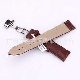 Wholesale Watch Band Buckles Wholesale - Wholesale-18-24mm Watch Band Strap Butterfly Pattern Deployant Clasp Buckle+ Leather