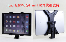 "Wholesale Mount Pro - Universal Tablet Stand Tripod Mount Holder Bracket 1 4""Thread Adapter For 7""~10.1"" Pad iPad Pro Air Mini Samsung Tab E S S2 A SONY ASUS LG"