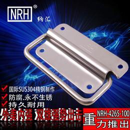 Wholesale Steel Cabinet Drawers -   nahui stainless steel handle pure 304 stainless steel handle cabinet drawer handle door handle