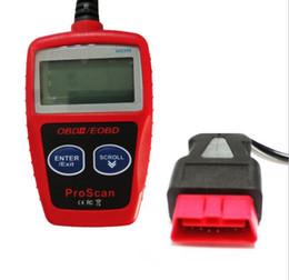 Canada Détecteur de scanner de diagnostic de détecteur de panne de moteur de voiture OBD2 Accès rapide au code de diagnostic pour le scanner multilingue d'OBDII de véhicules Offre