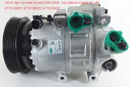 2019 компрессор kia VS18 кон компрессор воздуха для Хендай Соната Киа Оптима 977012B201 977012B200 977012B251 со 10916C дешево компрессор kia