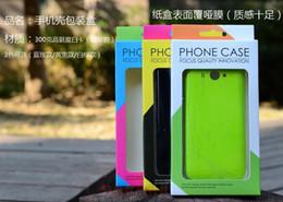 Emballage de boîte de papier de paquet de vente au détail universel universel pour iphone 7 7 PLUS 5 6S 6 Plus étuis en cuir de téléphone portable de Samsung Galaxy S6 S5 couverture de portefeuille ? partir de fabricateur