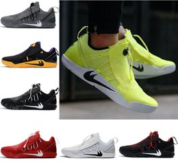 Wholesale Elite Cycling Trainer - 2017 Kobe AD NXT shoes KB 12 Elite Low Men basketball shoes White Black Wolf Grey Zoom Mens Sport Trainer sneakers eur 40-46
