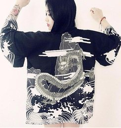 Wholesale Black Women Batwing Sleeve Cardigan - Vintage Japanese Harajuku style waves and wind dragon Japanese kimono print chiffon cardigan summer sun