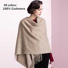 Wholesale Blue Sky Cashmere - Top Quality 2017 Fashion Autumn Winter Pure 100% Cashmere Tassels Scarf for Women Men Shawl Foulard Hijab Scarves Echarpe pashmina 200*70cm