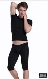 Canada Silk Long Johns Underwear Supply, Silk Long Johns Underwear ...