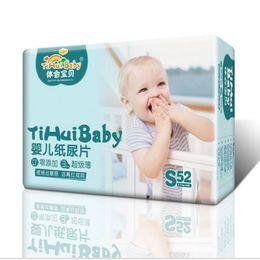Wholesale Disposable Locks - baby diapers layer protection leak lock guarantee