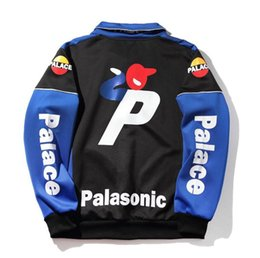Wholesale Quality Motorcycle Jackets - tide brand high quality PALACE hip hop motorcycle racing suits large size jacket jacket men and women supp yeezus champione