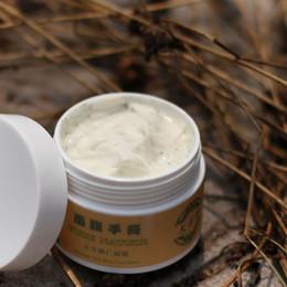 Wholesale Antioxidant Treatment - Chinese medicine peach cream milk moisturizing hydrating Whitening Antioxidant Firming