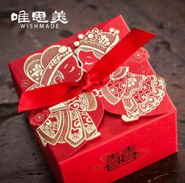 Casal de festa de casamento on-line-50 pcs Chinês caixa de Doces Da Caixa Do Casamento vermelho fita Hot stamping Cortar A Laser de Doces Caixas de Presente de Casamento Caixas de Favor de Partido TH208