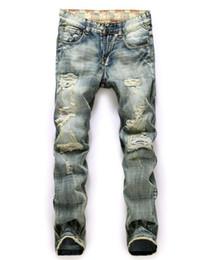 Stile di design in stile hip-hop L'uomo che lava per fare il tessuto della bandiera di Flag, più usura pantaloni di jeans levigati bucati cheap more flags da più bandiere fornitori