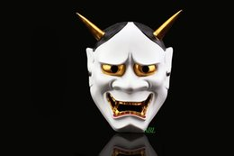 Wholesale Prajna Ghost Mask - New Japanese Buddhism Prajna Ghost Mask Classic Hero White Ghost Hospital Stern Butterfly Kito Resin Masks 100% High Quality Hot Selling