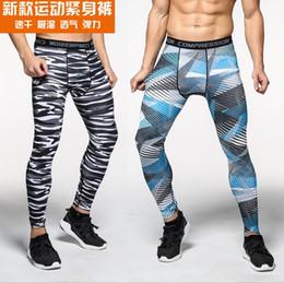 Wholesale Leggings Floral Xl - 2016 new 1pcs Mens Running Camo Base Layer Fitness Jogging Compression Tights Long Pants Sport Basketball Training Leggings pants