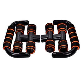 Deutschland 1 Para Fitness Push Up Pushup Steht Bars Sport Gym Übung Ausbildung Brust Bar Schwamm Handgriff Trainer Für Bodybuilding Push-up Steht cheap gym sports bar Versorgung