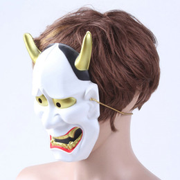 Wholesale Horns Costume - 23.5*16Cm Halloween Decorative Accessories Grim OX Horn Mask Costume Party Props Elaborate Crafts Scary Prank Frightening Halloween Props