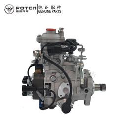 Wholesale Fuel Injector Pumps - Genuine Common rail fuel pump 0445020122   0 445 020 122 , 5256607 for KOMATSU PC210-8,PC220-8