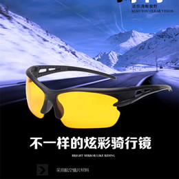Wholesale Color Security - UV400 Outdoor Sports Sunglasses Eyewear Driving Bicycle Bike Graced Glasses Explosion-proof Security Sports Protective Night Vision Goggle