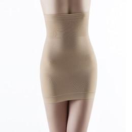 Wholesale Tummy Control Underbust Tops - Wholesale- Seamless Bustier Corset Waist Cincher Body Shaper Underbust Girdle Control Tummy