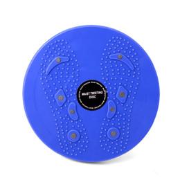 Plateau tournant en Ligne-Gros- taille Torsion disque Conseil Équipement de remise en forme pour la maison du corps aérobie Rotating Magnetic Sports MassagePlate exercice Wobble