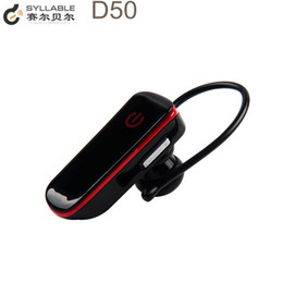 Wholesale Original Car Phone - 100% Original Syllable D50 Bluetooth Headphones Stereo Sport Earphone Ear hook Headohones Car Wireless Headsets with USB Cable Car Charger