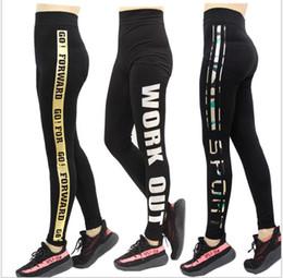 Wholesale Letter Leggings For Women - Letter Print Slim Leggings Women Elastic Fitness Legging Sporting Sexy Pants For Woman Casual Skinny Tights KKA3174
