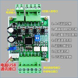 Wholesale Stepper Motor Controlled - SPC-2 dc stepper motor controller board,single Axis stepper motor controller,Servo motor control,Free Shipping J15186