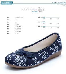 Wholesale Fine Canvas Prints - Old Beijing shoes shoes embroidered cloth, fine spring 2016 female air flat casual shoes