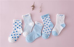 Wholesale Hot Selling Kids - hot sell ,,kid sock client make fran group and code FUG SIZE 5-10