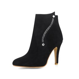 Wholesale Fine Zip - Autumn and winter European and European style new elegance and fine high heels with ground - grinding water drill zipper ankle boots AYY 1-5