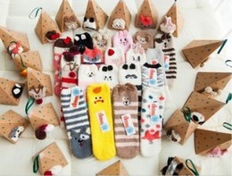 Wholesale Girls Home Sock - 20 Choice Christmas 3 D Children Socks Adult Socks Animals Home Coral Plush Cartoon Thickening Towel Floor Half Grown 12 Pairs a Lot