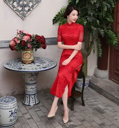 Wholesale Red Lace Qipao - Shanghai Story Vintage Long cheongsam Lace cheongsam qipao dress chinese traditional clothing China oriental dress 2 Color