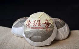 Wholesale Greens Health Foods - Laobanzhang old Ripe Puer Pu er Tea aged fragrant Yunnan dull-red 100g Tuocha a bud with a leaf Green Food Health Care