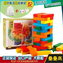 Wholesale This large wooden wooden board adult children pump product layer stacking Jenga puzzle toys