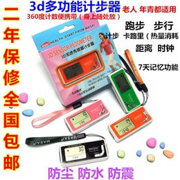 Wholesale Electronic Multifunction Counter - 3D electronic multifunction watch running counter walk 3D pedometer step counter