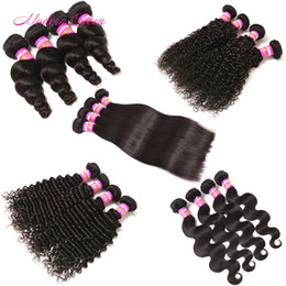 Wholesale Jerry Wave 14 Inch - Peruvian straight body wave hair weave 4 bundles loose deep wave afro jerry kinky curly Peruvian hair bundles cheap Peruvian human hair weft