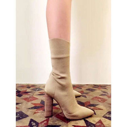 Wholesale Kim Kardashian Yellow - Hot Sale Beige Knit Women Boots Kim Kardashian Style Pointed Toe Block Heels Short Boots 11CM High Heels Women Ankle Boots